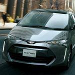 新型エスティマの実燃費や口コミ、価格を他のミニバンと比較してみた。